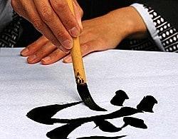 kalligraphie haiku gedicht